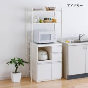 レンジ台 レンジラック 伸縮式キッチンラック カラー アイボリー