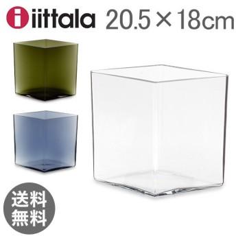 【全品あすつく】イッタラ Iittala ルーツ ベース Ruutu Vase 花瓶 20.5×18cm インテリア ガラス 北欧 フィンランド シンプル おしゃれ 雑貨