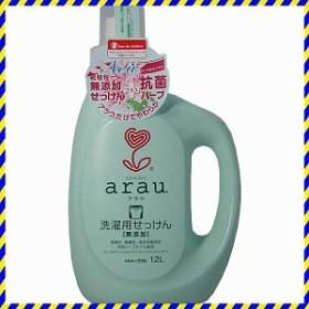 洗濯洗剤 液体洗剤 arau 洗濯用せっけん ゼラニウム 本体 1.2L 無添加 アラウ