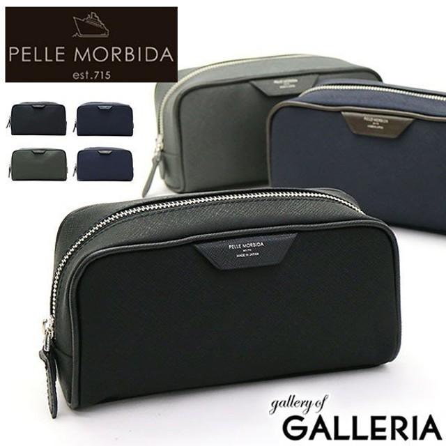 PELLE MORBIDA ペッレモルビダ Capitano バッグインバッグ CA110