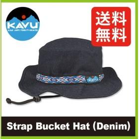 カブー ストラップバケットハット デニム KAVU Strap Bucket Hat (Denim) 帽子 ハット タウンユース アウトドア デニムス フェス