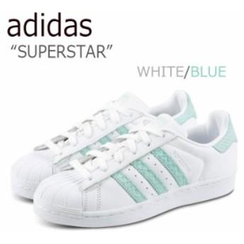 アディダス スーパースター スニーカー adidas メンズ レディース SUPERSTAR WHITE BLUE ホワイト ブルー CG5461 シューズ