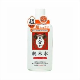 純米水 美人ぬか 特にしっとり化粧水 【 リアル 】 【 化粧水・ローション 】(送料無料 メーカ
