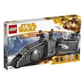 5702016110654:レゴ スター・ウォーズ インペリアル・コンベイエックス・トランスポート 75217【新品】 LEGO スターウォーズ 知育玩具