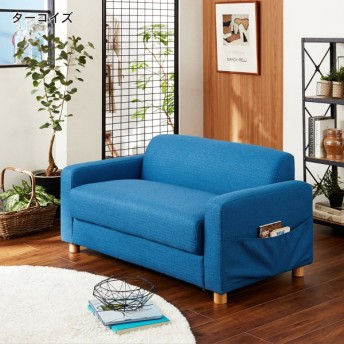 ソファー おしゃれ 安い 収納付き2人掛けソファー カラー ターコイズ