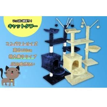 Starday キャットタワー 猫タワー 据え置き 省スペース ミニア 突っ張り 爪とぎ柱 ハンモック 隠れ家 おもちゃ キャットランド 組み立て