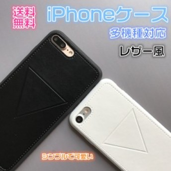 New 2018 iphone88plus iPhone77plus iPhone X iPhone 6 6s 6plus アイフォン8 アイフォン7 ケースカバー トライアングルレザー風