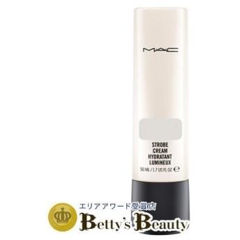 マック / MAC ストロボクリーム #Silverlite 50ml (化粧下地) M・A・C