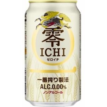 キリン 零ICHI ゼロイチ 350ml 1ケース(24本入) (ノンアルコール)