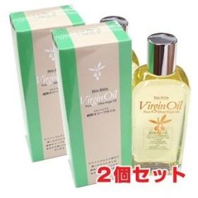 スキンバイブルバージンオイル 150ml×2本 pure virgin oil 化粧用純粋オリーブ油