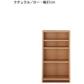 本棚 書棚 ブックシェルフ 頑丈棚板のシンプル本棚 ナチュラル