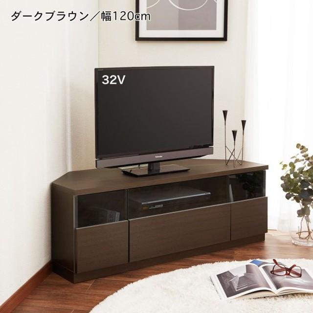 テレビ台 コーナーテレビ台 薄型コーナーテレビ台 ホワイト