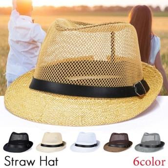 麦わら帽子 メンズ メッシュ ハット 風通し UVカット 紫外線対策 夏用帽子 アウトドア おしゃれ サマーメール便のみ送料無料2♪10月1日から10日入荷予定