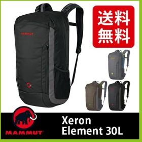   正規品   MAMMUT マムート エクセロン エレメント 30L バックパック リュックサック デイパック 30L トレッキング 登山 ハイキ フェス
