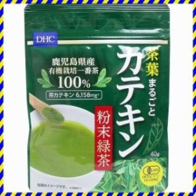 DHC 緑茶 カテキン 粉末 40g 国産有機栽培 粉末緑茶