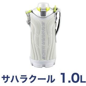 タイガー魔法瓶 ステンレスボトル 水筒 サハラクール 1.0L MME-D100-H グレー 保冷専用
