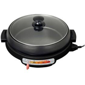 YAMAZEN グリル鍋 YGB-W130