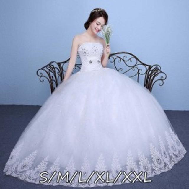ウェディングドレス マキシドレス 結婚式ワンピース きれいめ 花嫁 ドレス ミドリフトップ Aラインワンピース チュールスカート