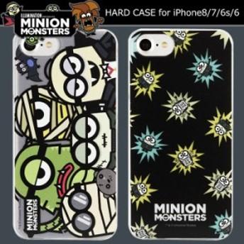 iPhone8 iPhone7 iPhone6S 6 怪盗グルー ミニオンズ ハードケース キャラクター グッズ ミニオン スチュアート スマホケース カバー