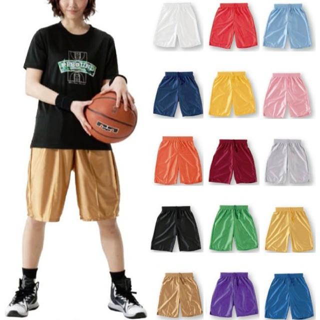 リバウンド メンズ レディース トリコットパンツ バスケットボールウェア バスパン ボトムス 単品 下 RPZ363