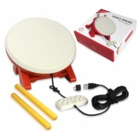 Nintendo Switch専用 太鼓と専用スティックセット 太鼓の達人専用コントローラー Switch本体/Swich ドック両接続可  DOBETN1876