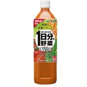 伊藤園 1日分の野菜 900g 野菜ジュース