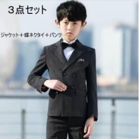 男の子 スーツ 2点セット ジャケット+パンツ+蝶ネクタイ ダブルボタン キッズ 子供スーツ フォーマル 入学式 結婚式 発表会 王子様