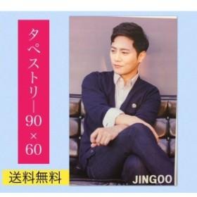 【送料無料】  チング 大型 タペストリー 60×90 韓流 グッズ bb125-1