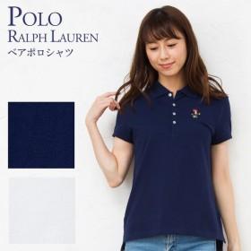 ポロ ラルフローレン レディース ポロシャツ POLO RALPH LAUREN 313714129 ベアポロシャツ ガールズライン 選べるカラー