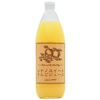 りんごジュース1本入り(シナノスイート)