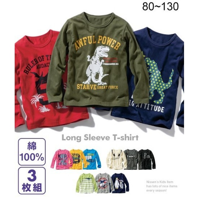 aae4577dea388 トップス・チュニック 綿100%プリント長袖Tシャツ3枚組(男の子 ...