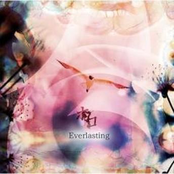 ホロ / Everlasting【CD】