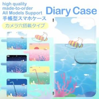 手帳型 スマホカバー ほぼ全機種対応 スマホケース iPhone XPERIA galaxy 夏 シロクマ 海 珊瑚 / dc-669