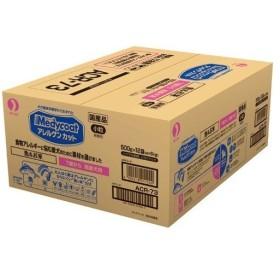 メディコート アレルゲンカット 魚&お米 7歳から 高齢犬用 小粒 ( 500g12袋入 )/ メディコート
