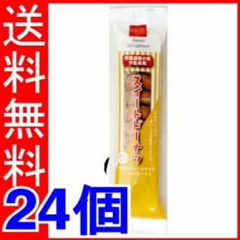 リボン スイートドーナツ 10コ×24個 (6×4B)【送料無料】