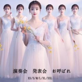 7c38f4893daf8 ロングドレス フォーマル 花嫁 パーティードレス ブライズメイド 介添え 演奏会 結婚式 音楽会 カラー