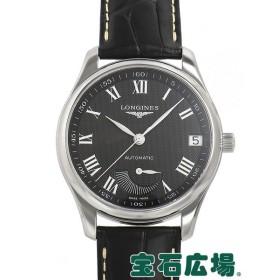 ロンジン LONGINES マスターコレクション パワーリザーブ L2.666.4.51.7 新品 メンズ 腕時計