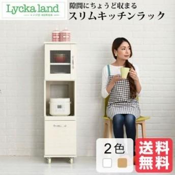 スリム キッチンラック 食器棚 隙間タイプ レンジ台 レンジラック 幅 32.5 H120 ミニ キッチン FLL-0067
