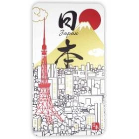 ステッカー Tokyoタワー 富士山 スクエア和柄 JAPAN 日本 東京タワー 富士山 デザイン おしゃれ 大人