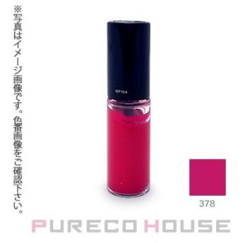 ランコム マット シェイカー 【ミニチュア】 3ml #378 ピンク パワー【メール便可】