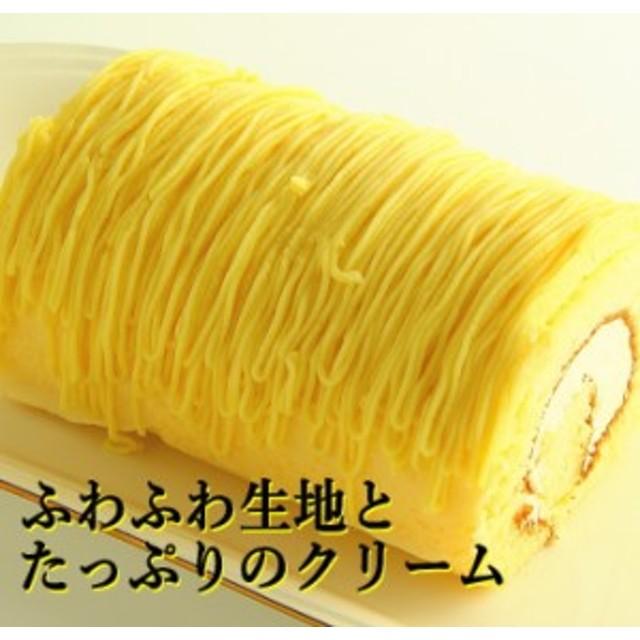 黄金のモンブランロール(3名~4名)(バースデーケーキ) ロールケーキ マロン