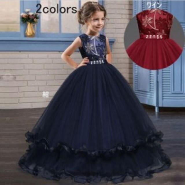 c4208ef5132b6 子供ドレス 女の子ドレス キッズ ピアノ発表会 ロングドレス ピアノ演奏会 チュールスカートドレス