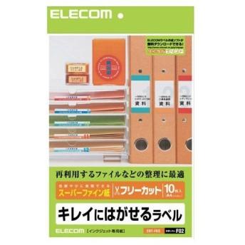 エレコム ELECOM フリーラベル A4サイズ EDT-FKS