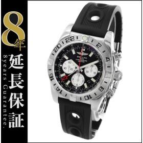 ブライトリング クロノマット GMT クロノグラフ 腕時計 メンズ BREITLING AB0413B9/BD17-RU_8