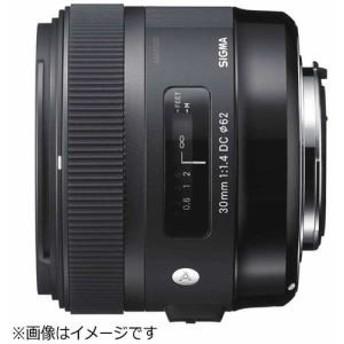 お一人様1台限り 納期約1~2週間 SIGMA シグマ 交換レンズ AF30/1.4DCHSM
