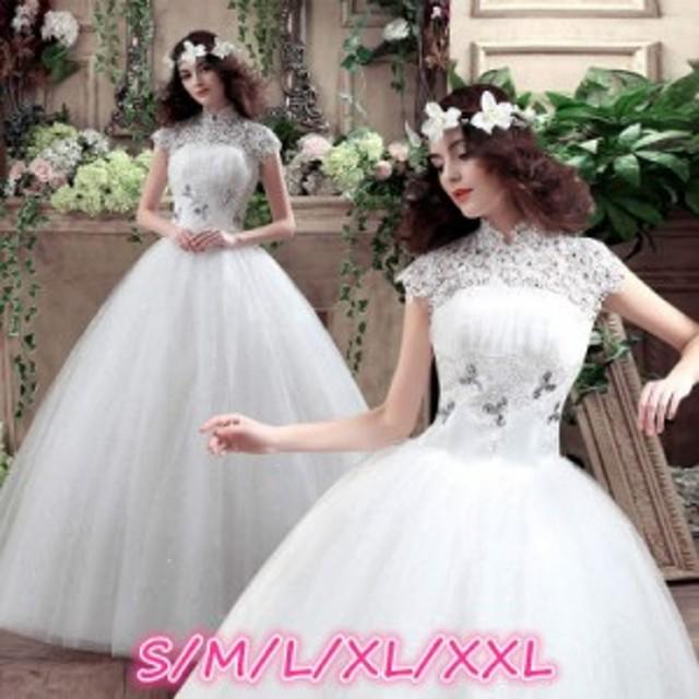 ウェディングドレス 結婚式ワンピース きれいめ 花嫁 ドレス 高級刺繍 Aラインワンピース チュールスカート 白ドレス