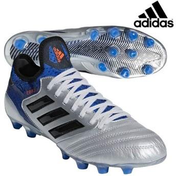 アディダス adidas コパ18.1 ジャパンHG/AG サッカースパイク B96592 土グラウンド ロングパイル人工芝
