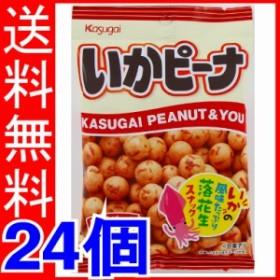 春日井 Sいかピーナ 85g×24個 (12×2B)【送料無料】