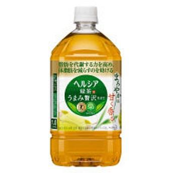 花王 ヘルシア緑茶 うまみ贅沢仕立て 1000ml 1箱(12本入)