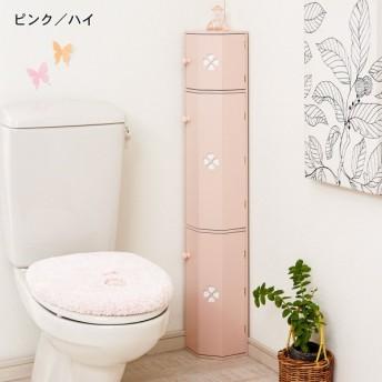 トイレ収納 クローバーモチーフのコーナートイレラック ピンク